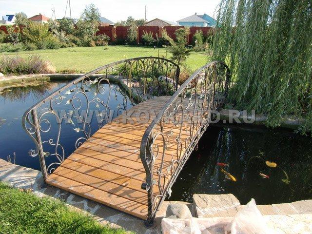 От Ковка КД кованый мостик через пруд