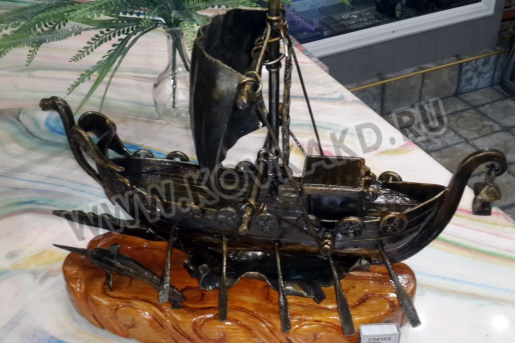 От Ковка КД сувенир: кованый корабль цена 1 руб.