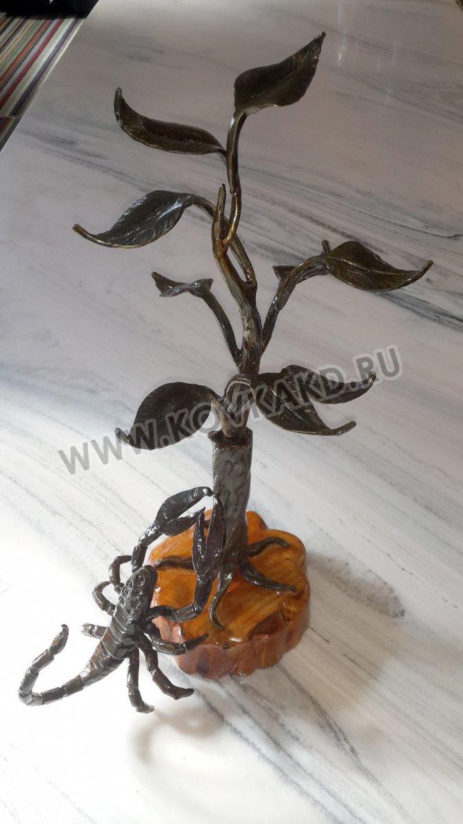 От Ковка КД цветок и скорпион цена 1 руб.